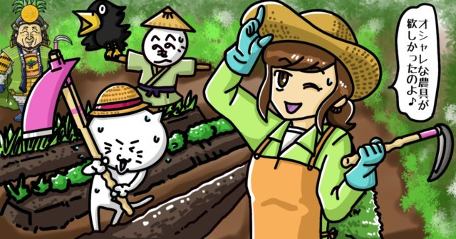 イラスト農業女子